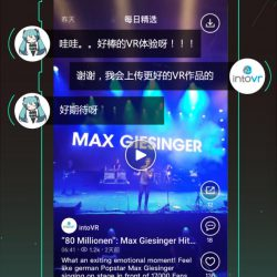 Max Giesinger 360° Video by IntoVR on Veer VR App